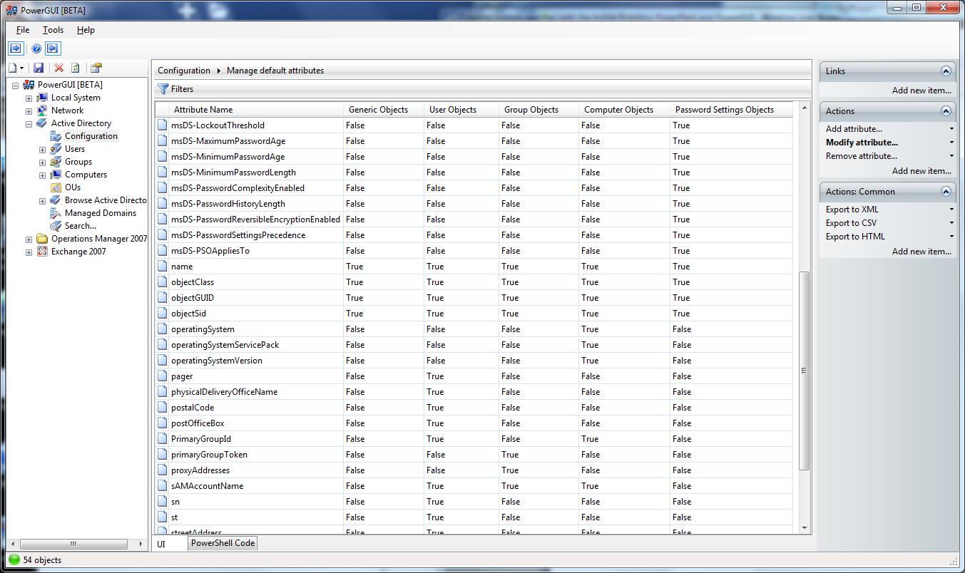 powergui active directory