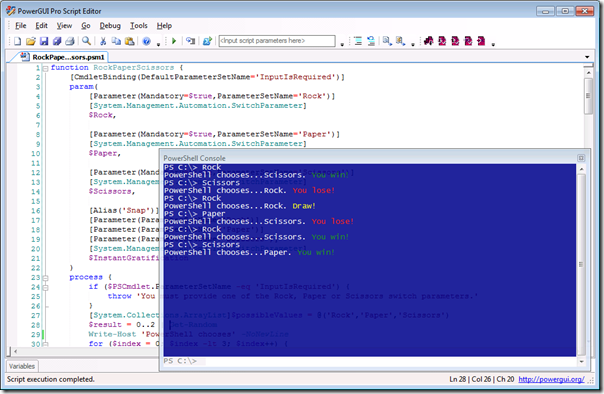 Blue console with transparency in the PowerGUI Script Editor