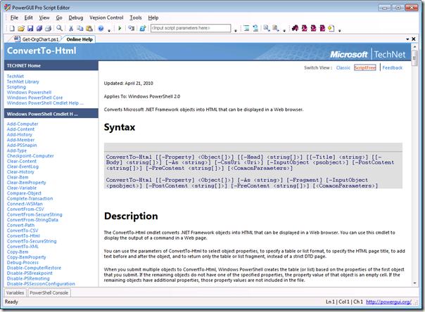 Online help in the PowerGUI Script Editor – Poshoholic