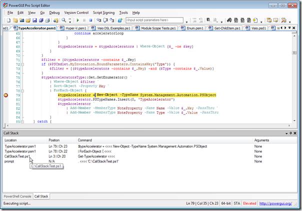 PowerGUI Script Editor Call Stack Window